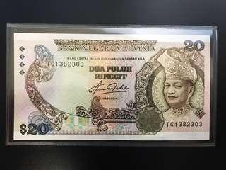 Malaysia RM 20 Aziz EF 1982-84