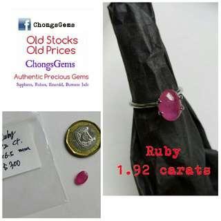 1.92 carats ruby loose Gemstone