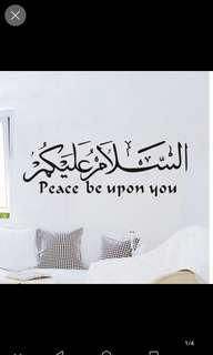 Peace be upon you Muslim Islamic wall sticker study background sticker removable