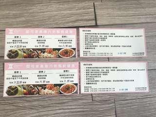 酒店buffet coupon