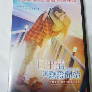 DVD Midnight Sun 日出前讓戀愛開始