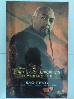 Hot Toys MMS41 POTC 3 At World's End: Sao Feng