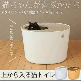 90% new 日本 Iris 米白色直入式貓砂箱(L size)