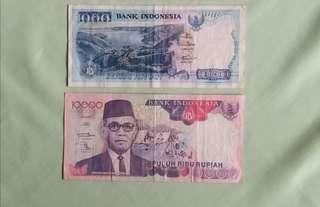 Indonesia Vintage Currency - 2pcs