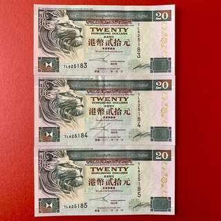 港幣 舊鈔 三張二十元 TL625183 TL625184 TL625185