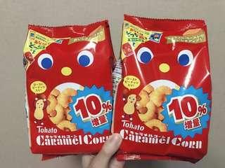 🇯🇵Tohato Caramel Corn