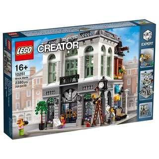 Lego 10251