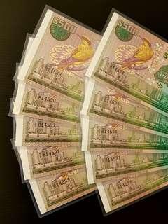 Bird $500 banknotes 10 RUNS UNC
