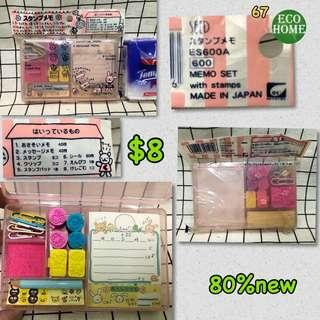 Memo and stamp set