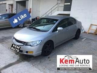 Sporty Spacious Reliable HONDA CIVIC 1.8L Auto