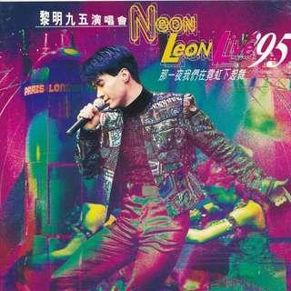 {CD 藏珍舖} 黎明~ NEON 95 LIVE 演唱會 2CD