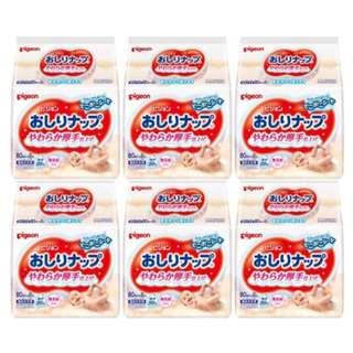 PIGEON JAPAN 99% Pure Water Baby wipes ( 80s x 18 Packets) including FREE DELIVERY