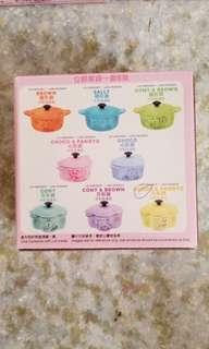 全新 7~11 Le Creuset For Line Friends Choco & Pangyo 花形鍋 一個