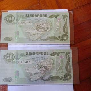 Bird series $500 note 2pcs