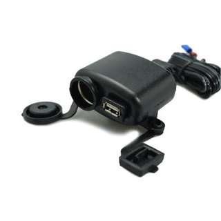 Soket Lighter dimotor dgn Konektor USB Hebe