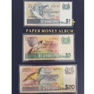 Singapore 2nd Series - THE BIRD SERIES CURRENCY NOTES (1976 - 1984) – $1.00, $5.00 & $20.00
