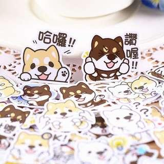 Ming Ming Corgi Sticker Pack