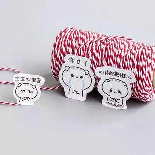 Gentle Cat Sticker Pack [秋裤猫]