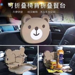 Car back seat folding tray