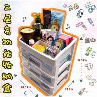 Three-layer storage box