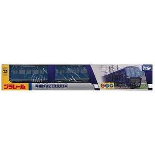 Tomica Plarail 相模鉄道 20000系 (相鉄/SOTETSU 限定車両)