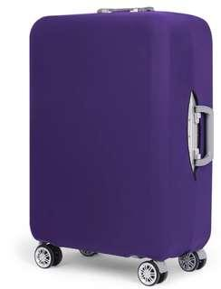 🚚 Luggage Protector Purple L