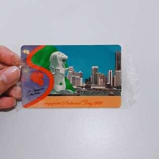 collectable 1996 singapore ndp phone card
