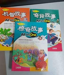 Chinese thick story books