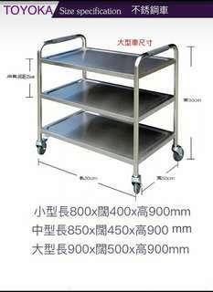 🈹🈹🈹大型不銹鋼3層餐車