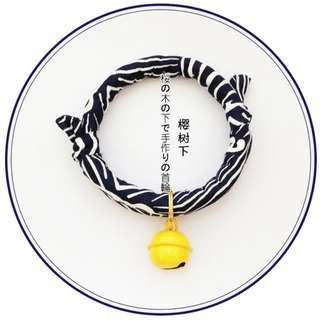 Pet Collar (🌸Japanese pattern)