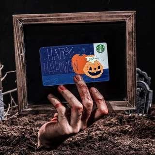 starbucks malaysia halloween card 2018 #paywithboost