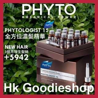 Phyto Phytologist 15 髮朵 男女 全方位濃髮精華 增髮 防脫髮