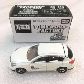Tomica Shop Factory 組立工場 Nissan Skyline Crossover