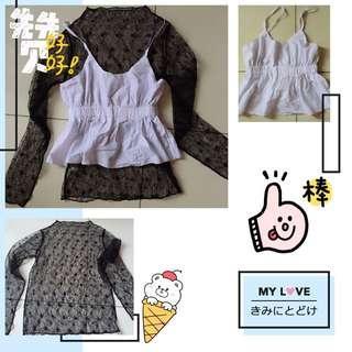 #2pcs Lace Tops F9046 #网纱衬衫