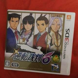 3DS Games - Ace attorney 6 Japanese version