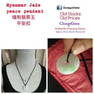 916 gold on Myanmar Jadeite peace donut pendent
