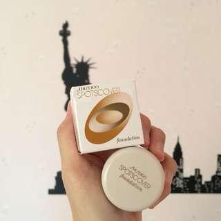 Shiseido Spotscover