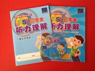 PSLE Listening Comprehension Teaching Guide / Student Workbook and CD