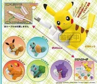 Pokemon cord protector