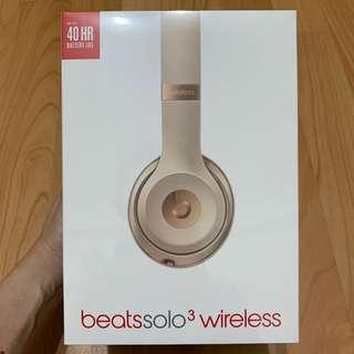 🚚 全新正版Beats Solo 3 Wireless 藍芽頭掛式無線耳機 含攜帶盒 消光金 金色 2018年最新 蘋果原廠正品