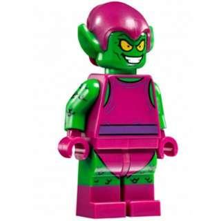 Lego Marvel Super Heroes - Green Goblin 76057 Minifigure new