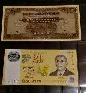 UNC Retrovintage SGP Currencies