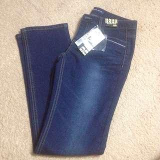 Repriced: korean fashion denim pants