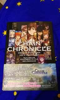 Chain chronicle 畫集