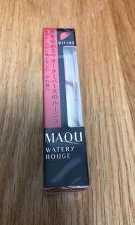 Maquillage 唇彩