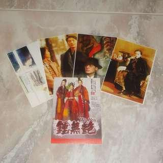 Anita Mui Eighteen Springs 半生缘 Postcards 1997 梅艷芳 Leon Lai Jacklyn Wu Hong Kong
