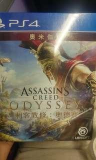 Assassins Creed Odyssey omega version