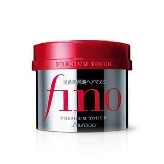 🚚 資生堂 FINO高效滲透護髮膜 50G