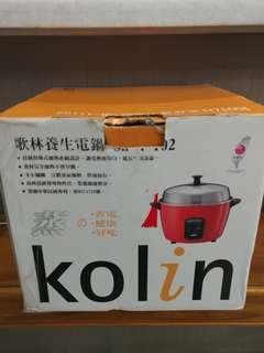 🚚 Kolin養生電鍋SH-A1102