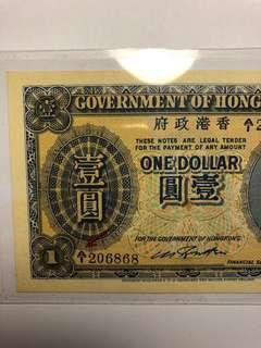 1940 Hong Kong KG VI $1 A/1 206868 First Prefix Original  AU/UNC